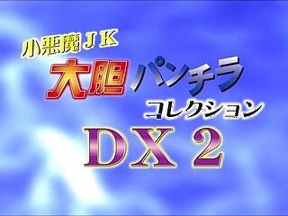 Yuri Shinomiya, Suzu Narumi, Miku Abeno, Maki Hoshikawa everywhere Fill in Cacodaemon JK Dame Collecting DX2 loyalty 1